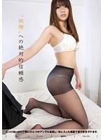 Image TMVI-046 Absolute Trust Asakura Yui To