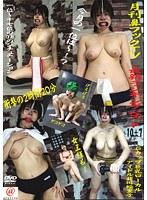 「月刊鼻フックTV 最新ランキングベスト10+7 Gカップ巨乳ローカルアイドル北川絵里子」のパッケージ画像