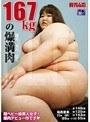 福森亜美(ふくもりあみ)の無料サンプル動画/画像