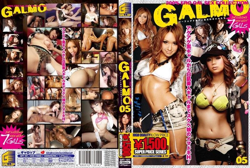 [GFT-101] GALMO 05 パーフェクトボディなエロギャルたち GALLOP