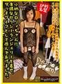 小柄なロリィちゃんに卑猥なセクシーランジェリーを着せ、ダッチワイフとして遊んであげました。 加賀美シュナ