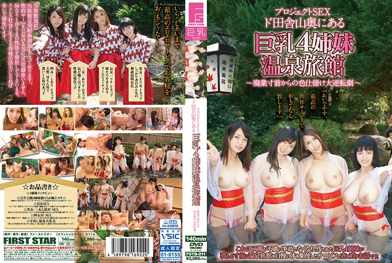 FSTB-011 Project SEX Do Countryside Big Tits In The Mountains 4 Sisters Hot Spring Inn Ryori - Color Inversion Big Reversal Play From The Point Of Close Business -