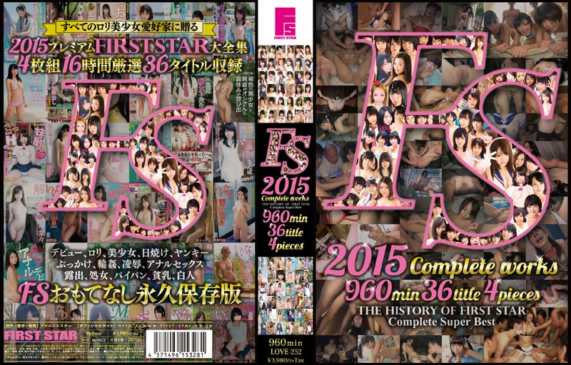 【DMM限定】FS 2015 Complete works パンティと生写真付き