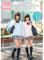 SMILE-21 Juu Jou Hitomi, Nakatani Miyu - Lesbian Sisters Play With No After-school Cool