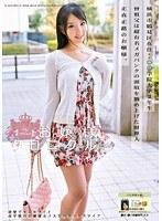 ODFA-044 Princess Chronicle 16 Fujishima Only-159181