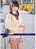Watch Because It Is Graduating Soon ... Student ID Number 025 Muto Tsugumi