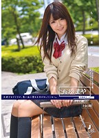 ODFA-065 - Because It Is Graduating Soon ... Student ID Number 031 Kawamura Maya