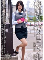ODFA-066 - 13 Tsuno Miho Sister Chronicle