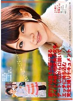 Watch 08 HakuSakiAoi Erotic Too Gyaruhame Experiences