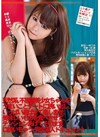 Image ODFB-041 Erotic Too Gyaruhame Experience 11 Maple Yuka
