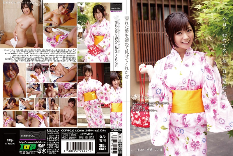 h 537odfm029pl ODFM 029 Wakaba Onoue   You Who Showed Me With Your Hair Wet For the First Time #20