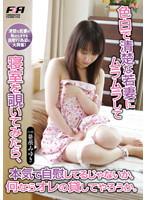 色白で清楚な若妻にムラムラして寝室を覗いてみたら、本気で自慰してるじゃない...