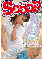 SCOP-011 When Confronted Ji ● Co-erection Ballooned To Slap The Naive Student Nurse, Sucking Me In Surprisingly Polite-172838