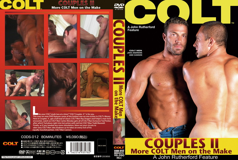 [CODS-012] couples ii more colt men on the make CODS