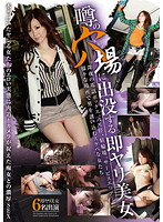 Image MLW-3021 Beauty Spear Immediately To Haunt 穴場 Rumors