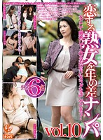 YLW-4097 I Could Allow The Body To The Young Man Who Excited As Picked Up By A Woman Of The Year A Mature Woman In Love!vol.10-246618