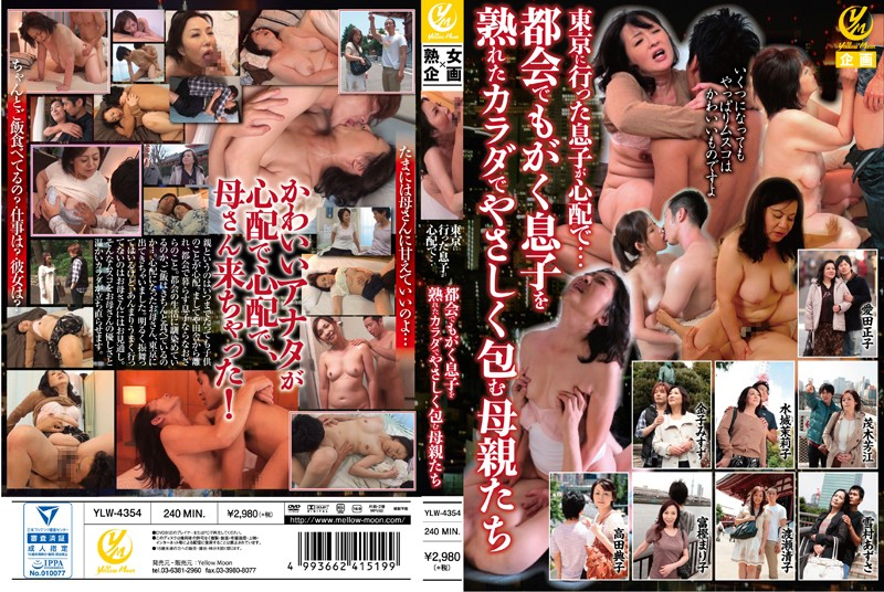 YLW-4354 Mothers Wrap Gently With The Body Of His Son Went To Tokyo Was Ripe A Son Struggling In The ... City With Worry