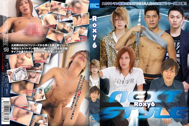 [MENG-015] Roxy 6 ゲイ・ホモ