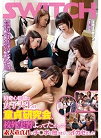 Image SW-232 Virgin Study Group Of Female College Student Curious, Was Let Go Mashi And Crazy Touch The Switch Port ○ Amateur Virgin Kun Is Gathered Thus Off-campus Training