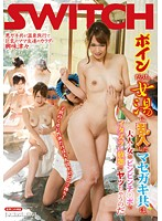Watch Masegaki Both Who Burst Into Womens Bath Full Of Busty, He Chow Doing Mischief To Unlimited Adult Wo