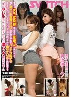 "SW-381 It Was Hired By The Longing Of Women Employees Dormitory Resident Caretaker.I Have The Calm In Being Confronted By Skirt Chest Chilla Girls Who Do Not Mind As A Man, Full Erection Carp Yeah-year-old.Such In My Ji ○ Port With A Curious ""and Yan Still Fuckable, Otchanma ○ Child Wets To Wait'm In!"""