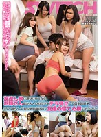 SW-396 - I Went To Play In The House N Friends, Older Sister Who Was Yarare Tempted Me To Fliers The Adult Body Been Minuka