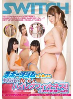SW-419 Once You Join A Gym Wife're Biting High Leg Fitness! !Absorbing It Tamari Mahenwa!