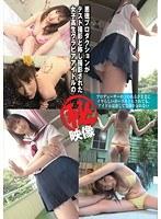 「悪徳プロダクションがテスト撮影と称し撮影された女子校生グラビアアイドルの(秘)映像」のパッケージ画像