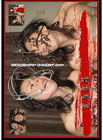 「哀鼻宴舞 実録 生贄にされるM女達」のパッケージ画像