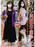 一度限りで見納め!パイパン関西女子顔出しNG!本番出来ないけどエロモードギリで限界撮影 INBA-001画像