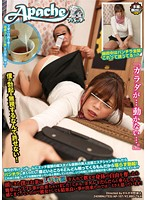 AP-157 - It's Spree Underwear Once Called The Beauty Business Trip Esthetician Ultra Preeminent Style Of Etch Strict Prohibition Studio Kogitanai Of I, And Erection Is Not Unbearable And Because I Used To Come To Touch More And More Risque Place!