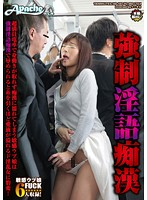 Watch Force Dirty Molester Sensitive Innocent Daughter Paralyzed Resulting In Wet To Pervert Not Get In Th