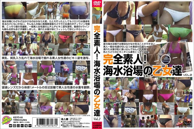 [KSYD-02] 完全素人!海水浴場の乙女達 Vol.2 KSYD