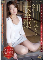 CONA-003 - 4 Full Time Daizenshu Mari Hosokawa Japanese Away With A Gorgeous Body