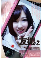 ZEX-242 Having Fallen Out In A Two-hand Shooting Friend I'm Sorry ~ Akiko-chan (college Student)