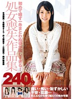 ZEX-271 First Isshi And No Holds Barred Figure Exposing Too Glare!Loss Of Virginity Works 240 Minutes