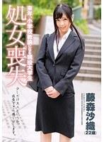 ZEX-287 Next Year, Active College Student Loss Of Virginity Fujimori Saori Become Elementary School Teachers (22 Years Old)