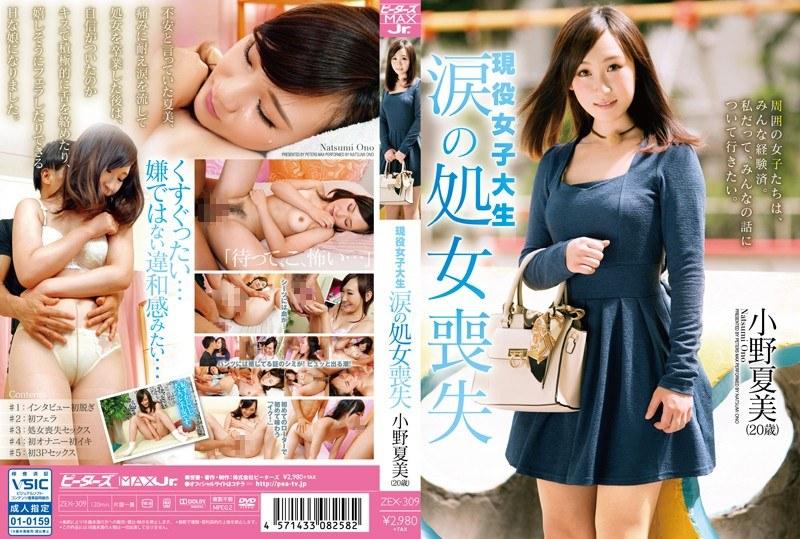 【初体験】処女喪失総合スレpart.6【Lost Virgin】 [無断転載禁止]©bbspink.comYouTube動画>1本 ->画像>100枚