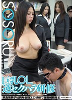 SSR-006 - Busty OL Reverse Sexual Harassment Training
