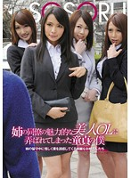SSR-012 - I Virgin That Had Been Played With A Beauty OL Charming Colleague Sister