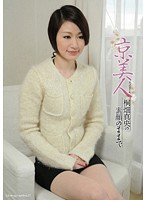 TEMP-007 Mao Mao Kiribatake Striptease Beauty 京 Kiribatake