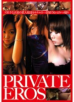 PRIVATE EROS ド派手な衣装の素人娘達をホテルの一部屋でねっとりハメ撮り