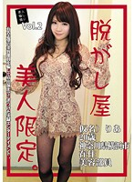 Love Pears Fujita Vol.2 Limited Beauty Shop Undressed Take Trick Amateur