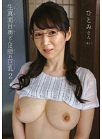 MOT-004 - Nonsense Wife Hidden Busty 2 Pupil Bridge