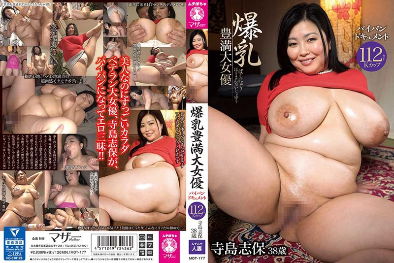 MOT-177 The Big, Voluptuous Actress With Colossal Tits Shiho Terashima