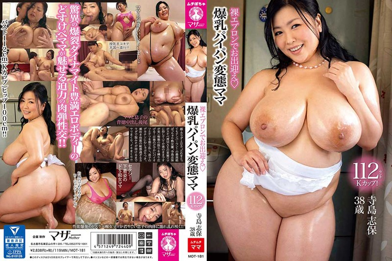 MOT-181 Pervert Mom With Colossal Tits And Shaved Pussy