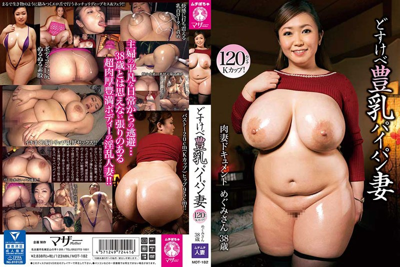 MOT-182 A Horny And Big Tit Shaved Pussy Wife