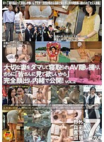 """HAWA-003 Take AV Hidden Cuckold By Damas Important Wife, """"""""Because I Want You To Look"""""""" Published In Full Kaodashi Secret More! VOL.2"""