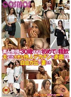 HAWA-078 Jiyugaoka Wives Of That Blush To Big Others Big Penis Than The First Of The Seminal Drinking Husband Too Amateur Wife 30-year-old
