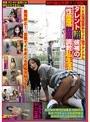 素人投稿専門誌編集長 橋田貴史完全プロデュース&品質保証...